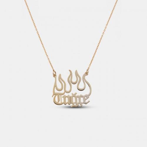 Kişiye Özel İsim Kolye - 925 Ayar Gümüş